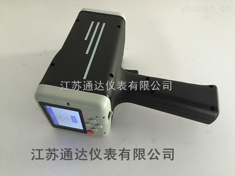 国产雷达电波流速仪,内置角度计