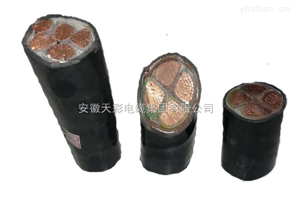 氟塑料绝缘聚氯乙烯护套耐高温控制电缆