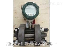 高压防腐型涡轮流量计