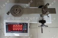 5-850N.m扭矩扳手检定仪