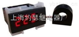 DHCIP超小型电压电流表
