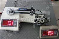 发动机扭矩扳手检定仪500N.m