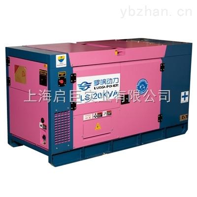 罗飒15KW柴油发电机