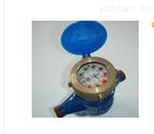旋翼式湿式冷、热机械水表