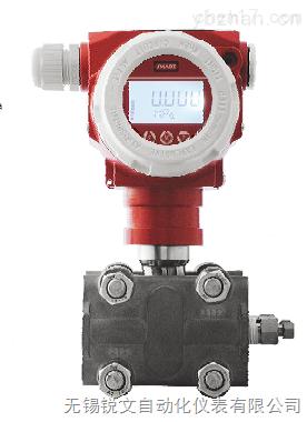 工业型单晶硅压力变送器