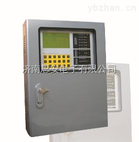 济南SNK8000型气体报警控制器