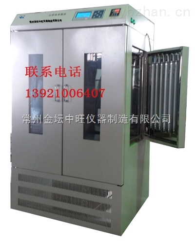 人工气候培养振荡箱生产厂家