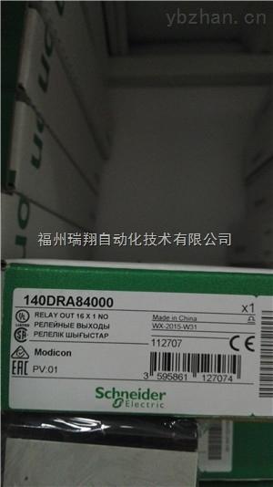 TSXMRPC007M
