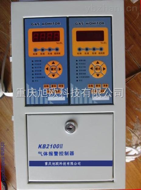 重庆、成都、西藏XO-KB2100分线制气体报警控制主机