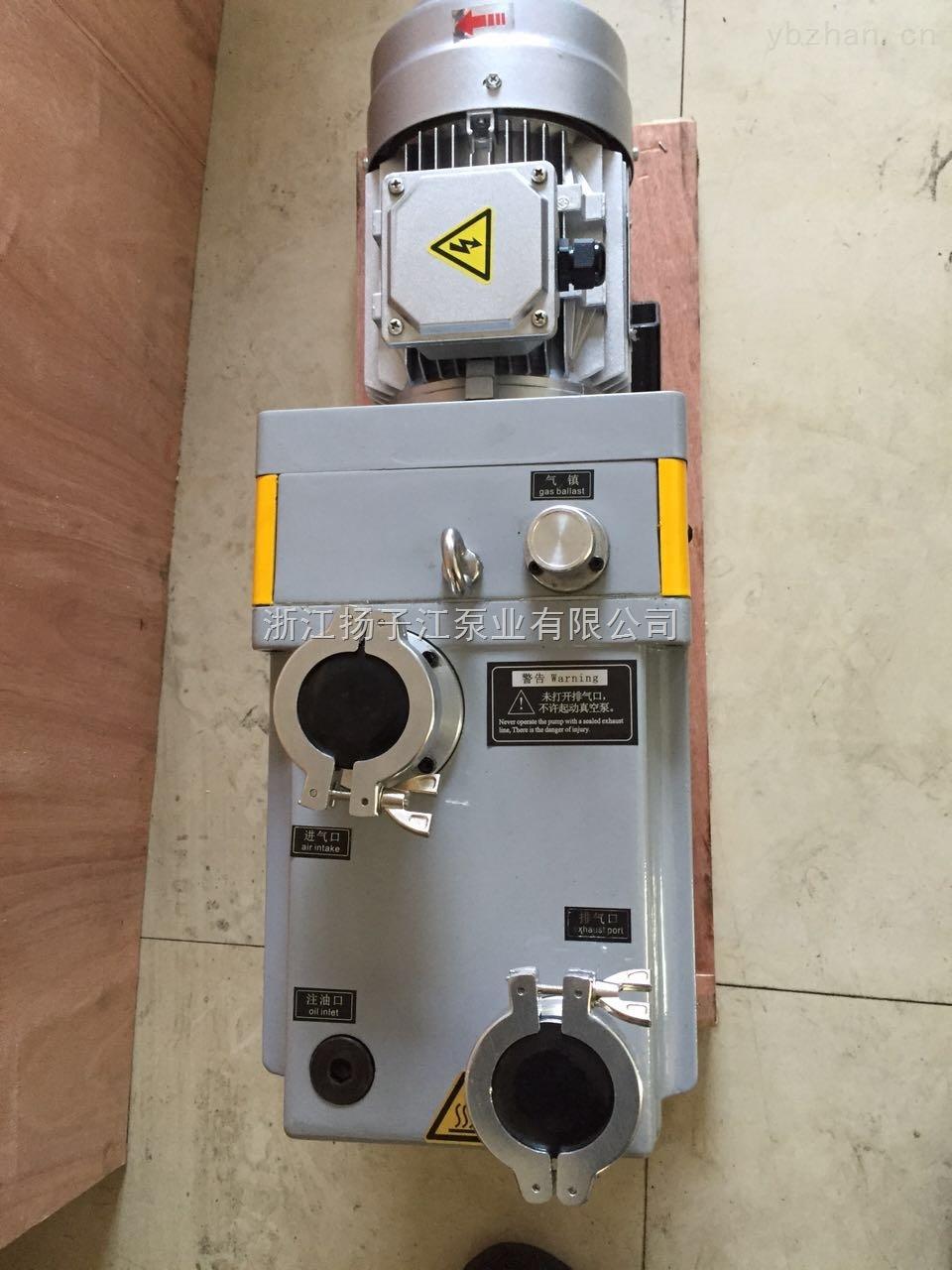 双级旋片式真空泵实验室 2XZ型2XZ-1 2XZ-2 抽真空油泵