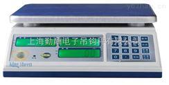 年末大量銷售電子計數桌秤