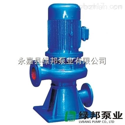 立式排污泵wl 直立式无堵塞排污泵