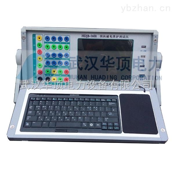 现货6相微机继电保护测试仪选武汉华顶电力全国质量最好