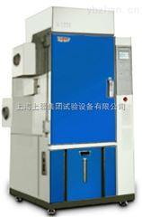 鋰電池環境試驗箱