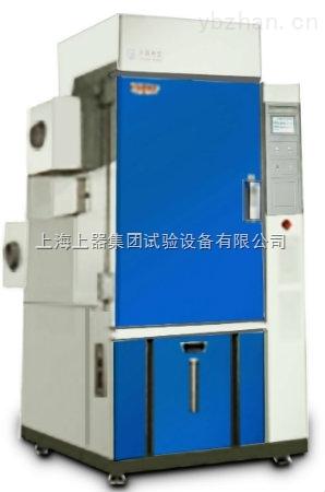 优质电池测试试验箱(防爆型)