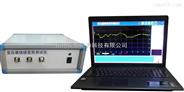 变压器绕组变形检测仪(变压测试必备)