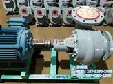 80CWL-6船用臥式離心泵