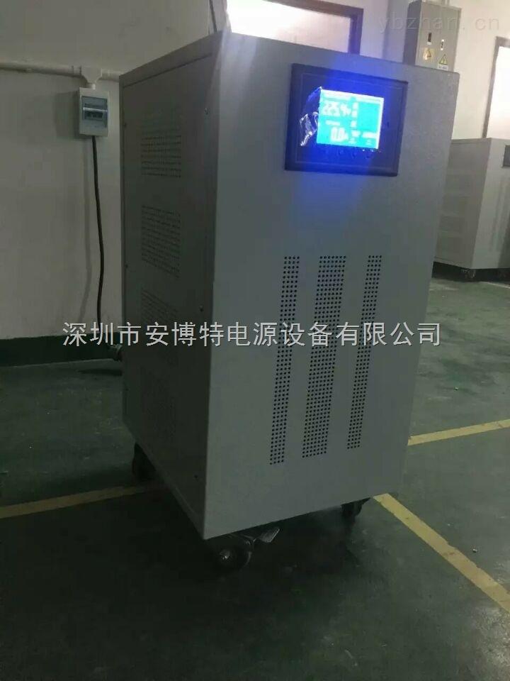 120kw无触点稳压器-高宝/三菱/海德堡印刷机配套三相交流ZBW120kw全自动无触点稳压器
