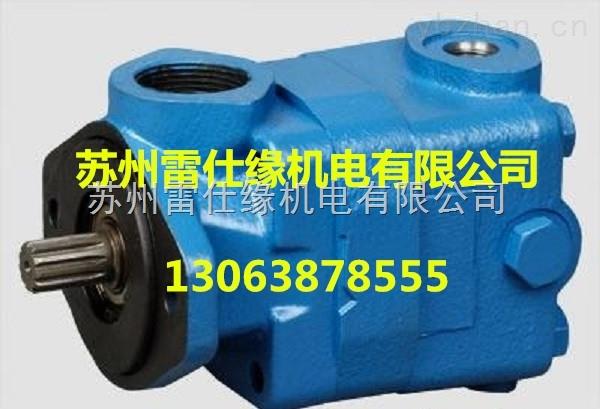 意大利阿托斯ATOS叶片泵PFED-43045/044/1DTO现货供应意大利阿托斯ATOS齿轮泵