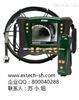 EXTECH HDV650-10G 内窥镜