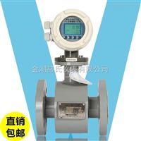 百特智能型污水流量計水鹽酸一體化電磁流量計