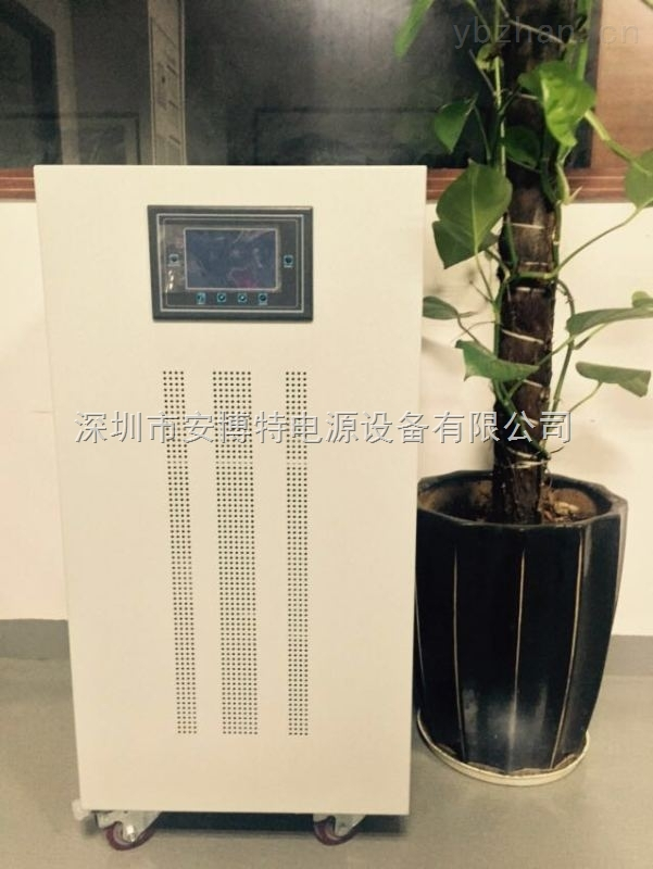 60KVA-60KVA三相交流智能全自动稳压器IGBT模块控制