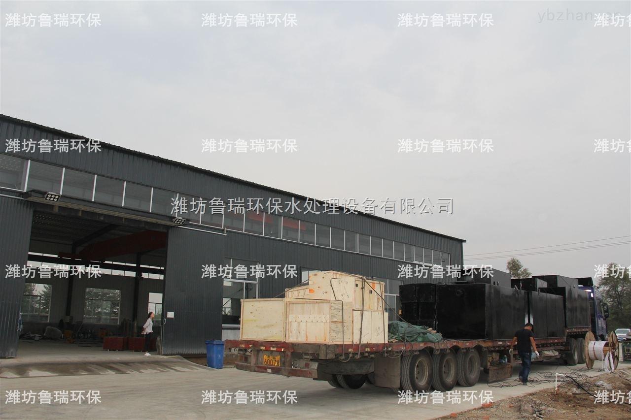 西宁一体化专业污水处理设备