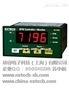 EXTECH 461960 转速控制器,