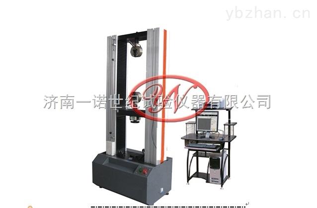 厂家批发-安全带拉伸抗拉强度检测仪