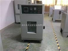 GT-TK-72湖北厂家高温老化试验箱