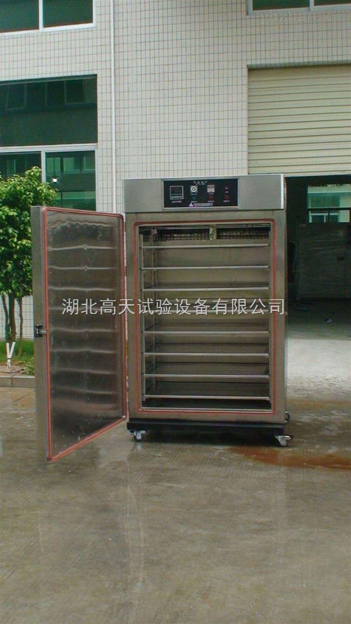 武汉高温老化试验箱生产厂家高天
