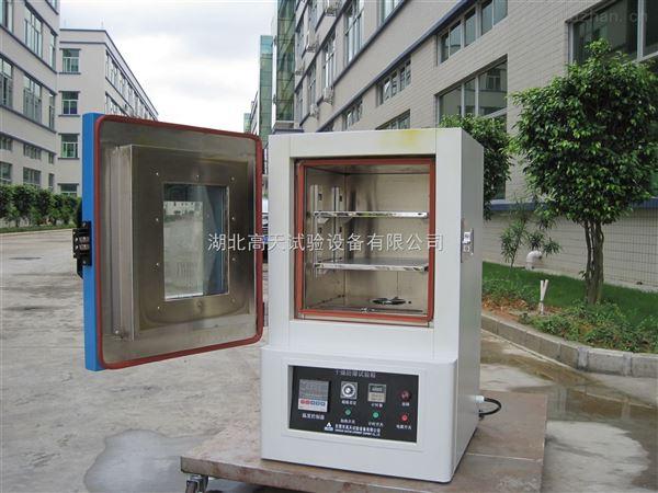 武汉现货高温干燥箱