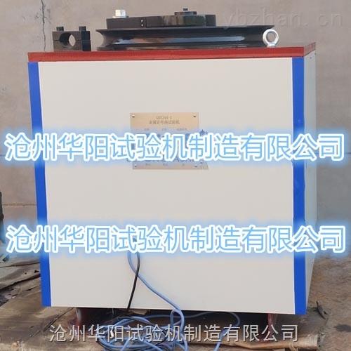HYB-IV-电动金属导管弯曲试验机