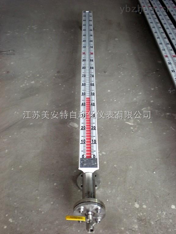 防爆远传电伴热磁翻板液位计价格