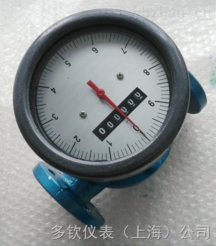 LC-指针式测煤油流量计
