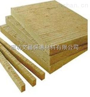 防火岩棉板价格/岩棉板厂家