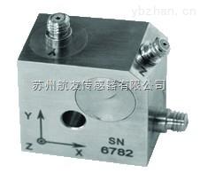 HY-YD-127-HY-YD-127 壓電式加速度傳感器
