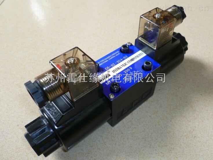 VPVC-F40-A3-02-電磁多路換向閥臺灣登勝JANUS電磁閥電磁換向閥VVP-15-F-L