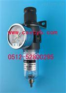 新款過濾減壓器AW200A-02,AW300A-02