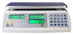 HFC-30電子計數桌秤