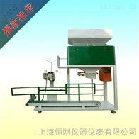 HG-DCS-50颗粒肥料包装机/有机肥料包装机