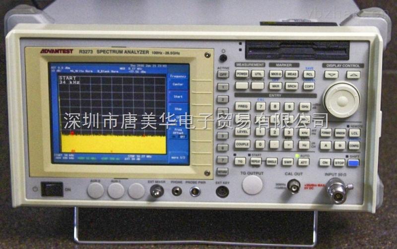 Advantest R3273频谱分析仪|收购