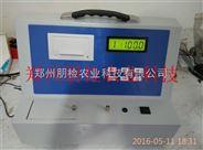 有機肥料有機質的質量分數檢測儀器廠家直銷