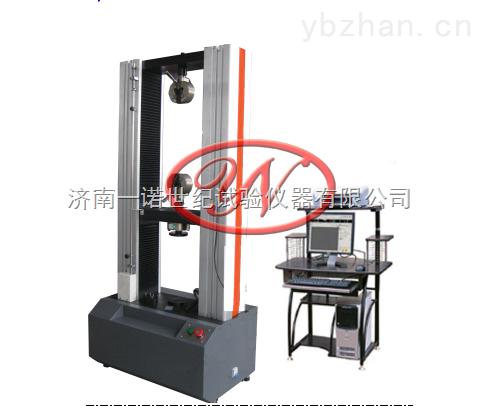 一诺生产建筑隔震橡胶专用试验机