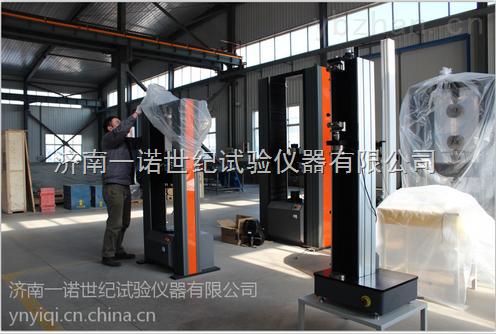 微机控制塑料管材拉力试验机配置