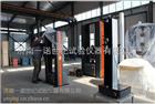 济南地区橡胶密封带夹持性能试验机