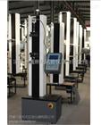 铝型材拉力试验机中国制造