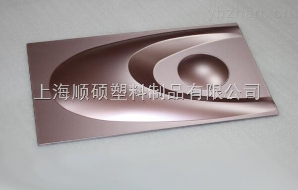 上海汽车配件注塑价格,浦东塑料件喷漆烤漆