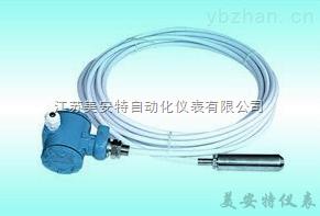 供应MAT-500F系列静压防腐投入式液位变送器
