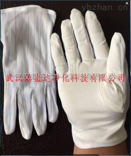 防静电无尘布吸汗条纹手套